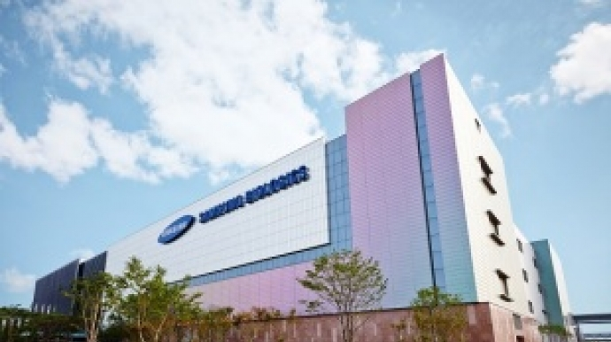 Samsung BioLogics awaits final ruling in accounting fraud case