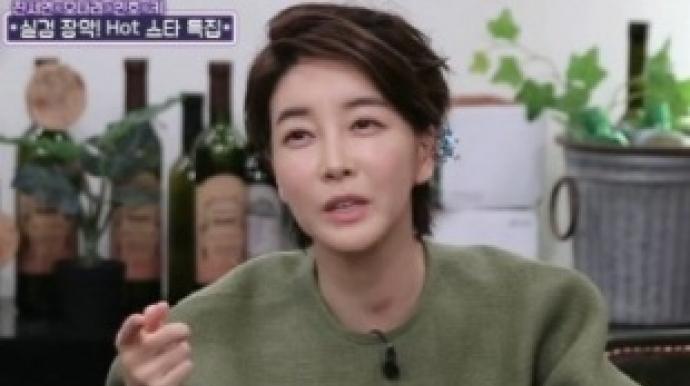 """진서연 """"9세 연상 남편, 만난지 3개월 만..."""