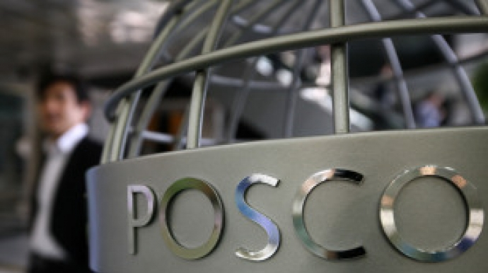 Posco's new chief-designate to foster nonsteel business