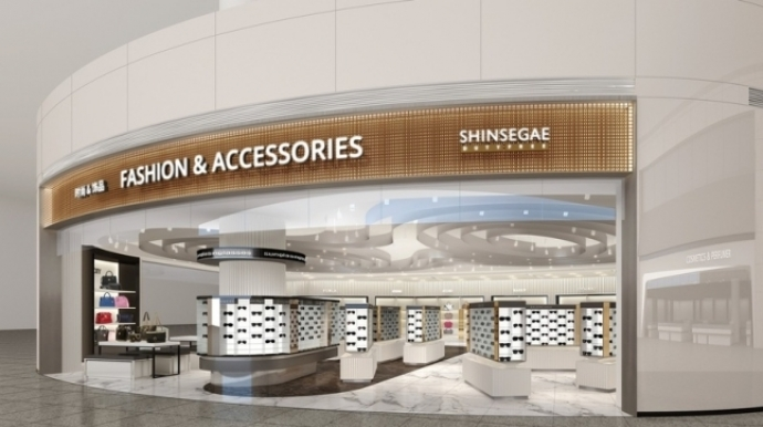 [EQUITIES] 'Shinsegae snaps up Incheon duty-free operations'