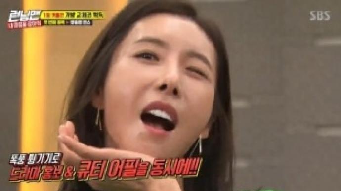 한은정, 춤추다 상의 외투 탈의…코믹 주...