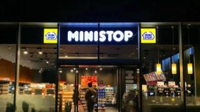 Ministop Korea denies rumors of closing shop
