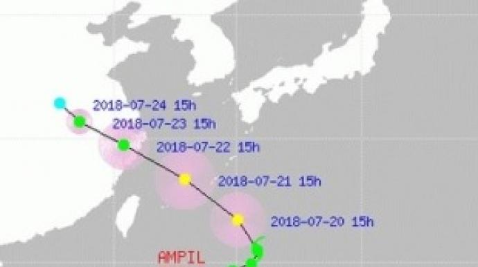 태풍 '암필' 북상, 폭염 날리나…이동 ...