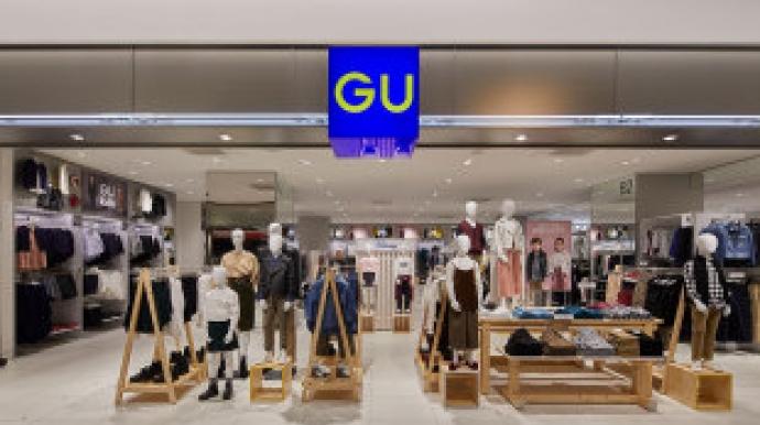 Uniqlo's sister brand GU to enter Korea in September
