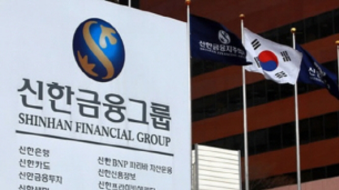 Shinhan Financial resumes talks to acquire ING Life for W2.4tr