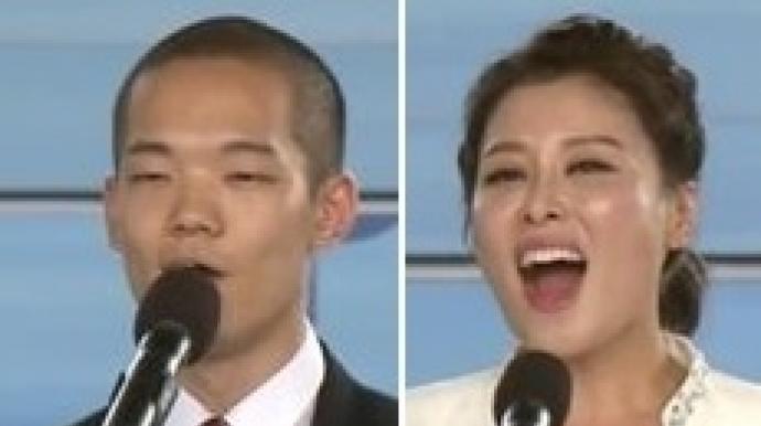 '독립유공자 후손' 이정현·홍지민, 광...