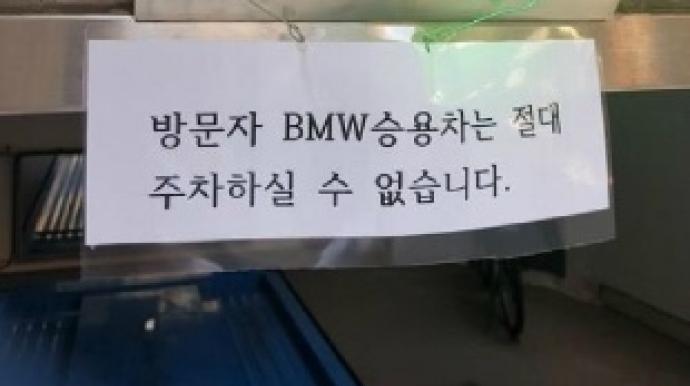 """""""화재가 한국인 운전습관 탓?""""…피해자..."""
