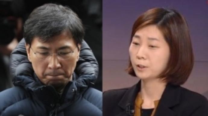 """안희정, 김지은에 """"어허, 문자 안 보네""""..."""
