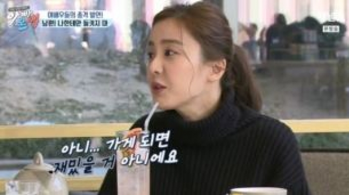 """박은혜 이혼, 쿨했던 가정관…""""남편, 女..."""