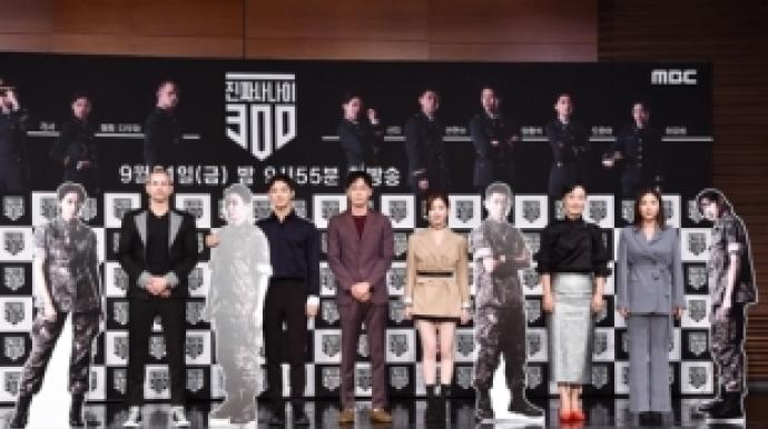 '진짜사나이' 안현수 출연 논란에 담당...