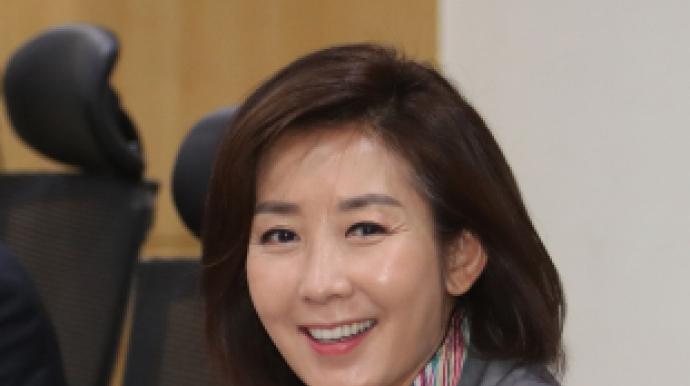 """나경원 """"日 자민당 관련 간담회 '친일'..."""