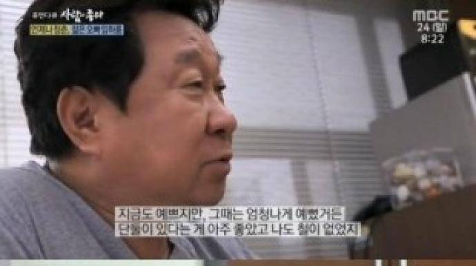 """임하룡, 9세 연하 아내 공개 """"정말 예뻤..."""