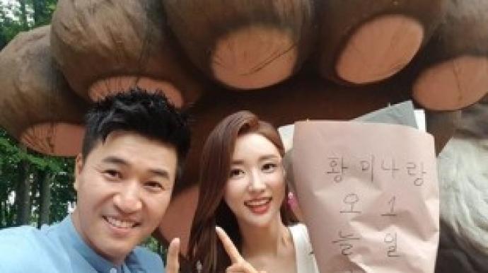 """김종민, 황미나와 커플 인증샷…""""오늘부..."""