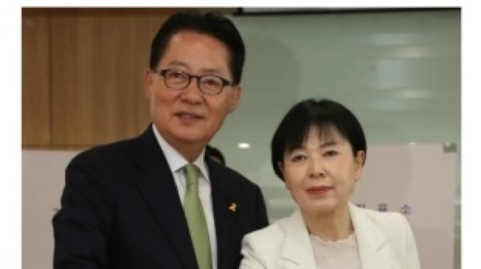 """박지원 의원 15일 부인상… """"자기는 가고..."""