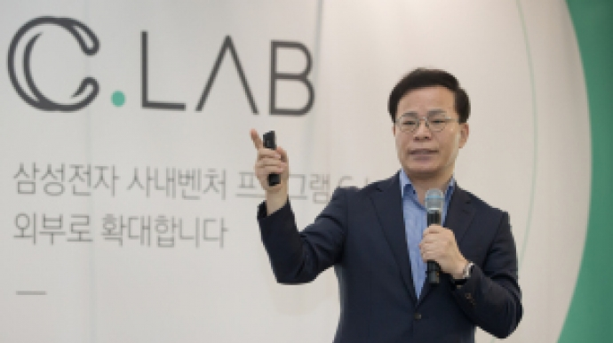 Samsung expands startup program for innovation