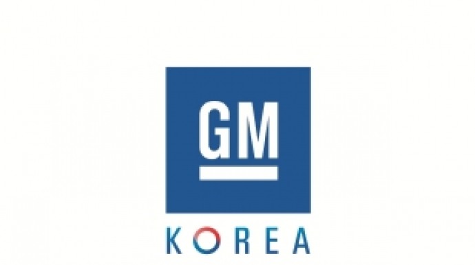 GM Korea's R&D separation plan okayed amid union opposition
