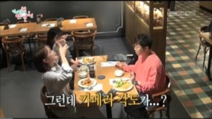 '전참시' 박성광·임송, 피자몰 찾아 화...