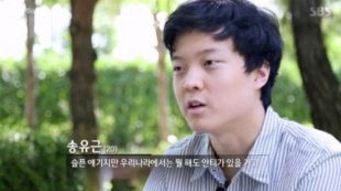 """송유근 日서 연구 """"내 나라는 뭘 해도 안..."""