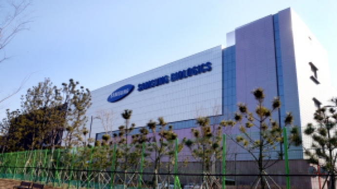 Lawmaker reveals Samsung BioLogics' internal documents