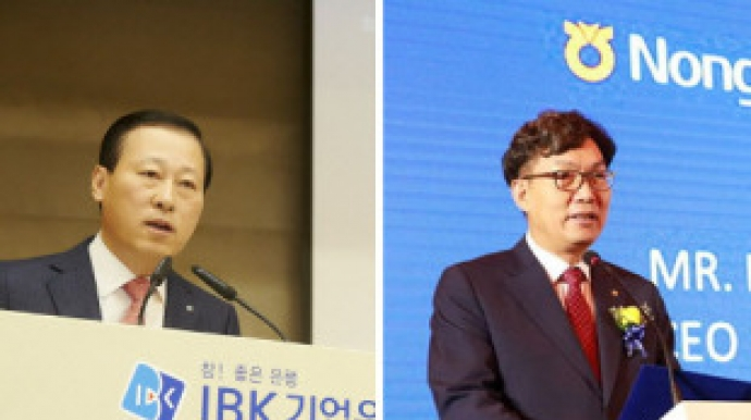 NongHyup, IBK CEOs to brief NY authorities on anti-money laundering efforts