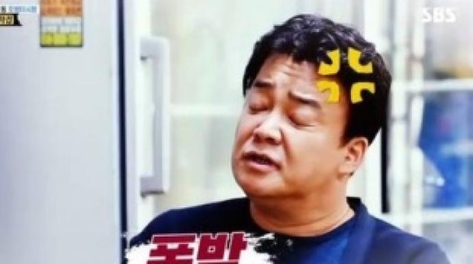 백종원의 골목식당 홍탁집 아들에 분노…...