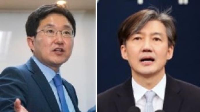 """김용태 '박원순 딸' 의혹 제기…조국 """"..."""
