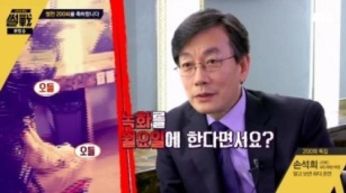 손석희 대표이사 승진에 '썰전' 초긴장...