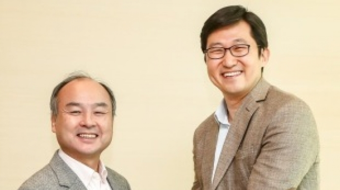 Coupang secures US$2b from SoftBank