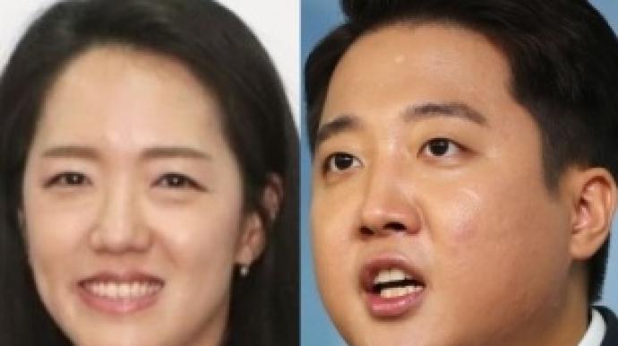"""이준석, 강연재 SNS 설전…""""정치비판 하..."""