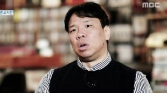 """""""오지헌, 어릴적 수영장 있는 100평 넘는..."""
