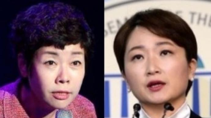 """이언주 """"김미화, 위원장 개인 능력으로 ..."""