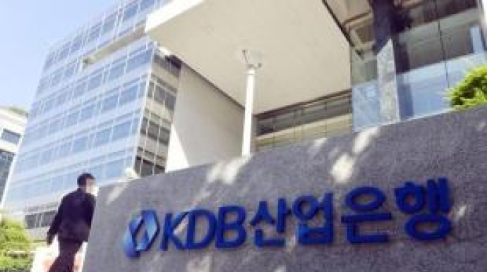 KDB to complete lifeline injection to GM Korea