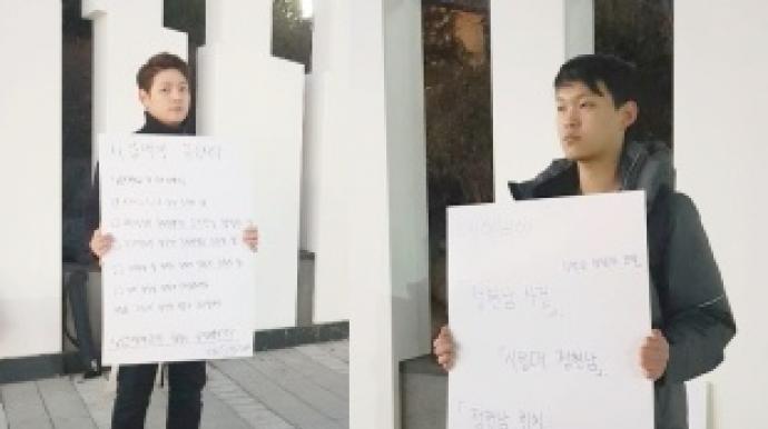 """""""여학생 10명, 남학생 성희롱범 조작""""...."""
