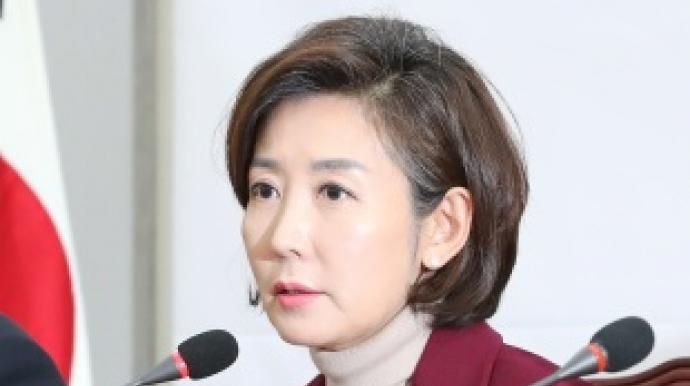"""나경원 """"한국당 의원들 '오늘밤 김제동..."""