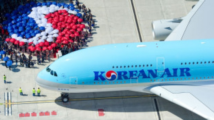 Korean Air to levy no-show fee on abuse by K-pop fans