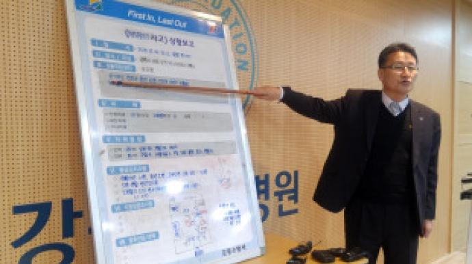 """강릉아산병원 """"환자 1명 자기 이름 말해…..."""