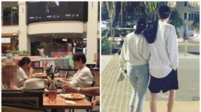 김우빈, 신민아와 호주 데이트 장면 포착