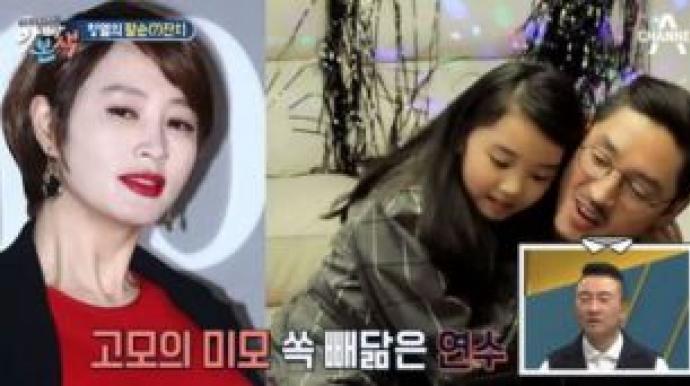 김동희 딸, 고모 김혜수 닮은 미모 눈길