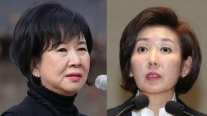"""손혜원, 나경원에 선전포고…""""의원직 걸..."""