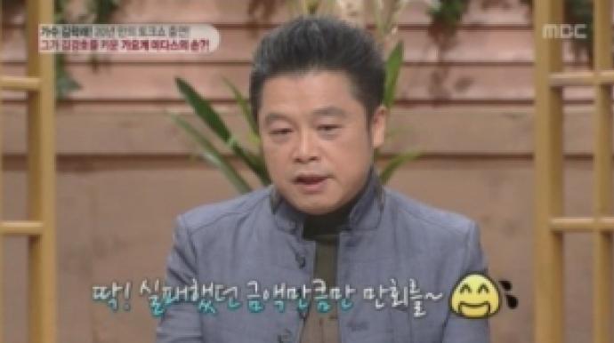 이성미, 미혼모 아픔 공개…김학래 과거 ...