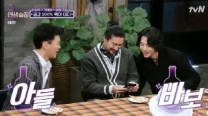 """신성우 51살차이 아들 공개…신동엽 """"아..."""