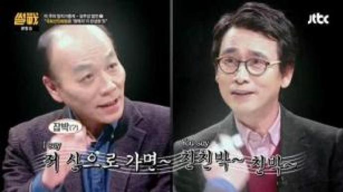 """유시민 전원책, '썰전' 나온다…""""속 시..."""