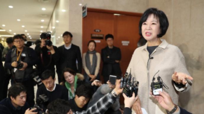 """'탈당' 손혜원…""""박지원 아파트 의혹도 수..."""