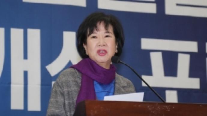 """""""김정숙 여사 명의 홍은동집 매입자, 손..."""