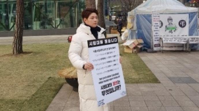 '서울시립대 성희롱 조작' 여학생 1명 ...