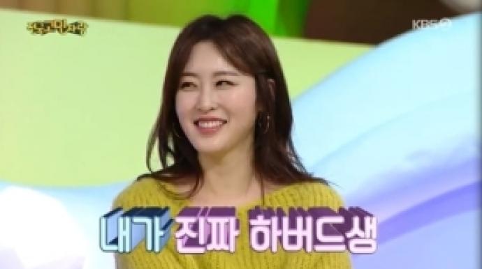"""신아영 """"하버드생 맞다…SKY캐슬 탓 학력..."""