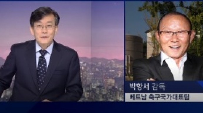 """손석희, 박항서에 """"한국 베트남 만난다면..."""