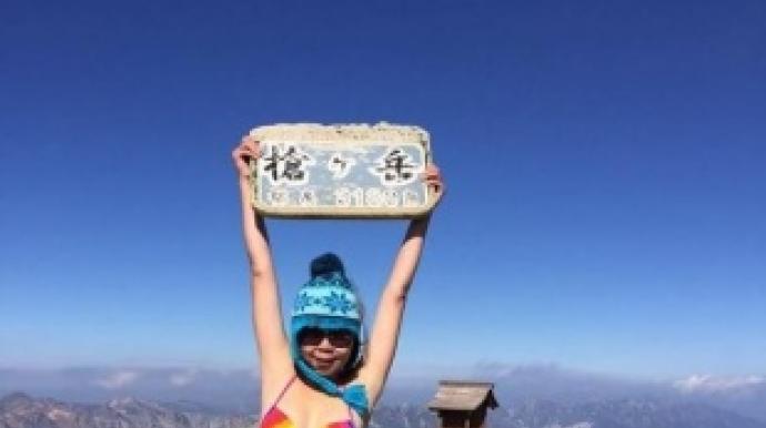 SNS스타 대만 '비키니 등반가' 등산 도...