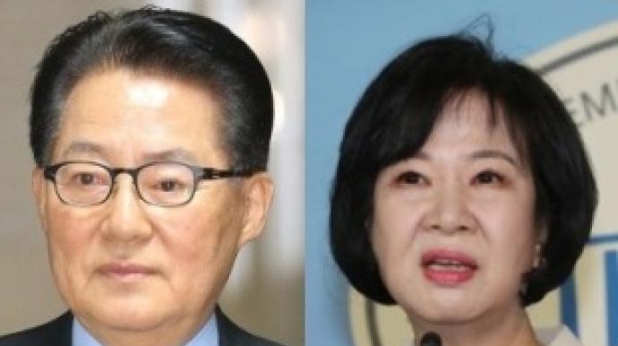 """박지원 """"손혜원 사실 왜곡 그만…의혹은..."""