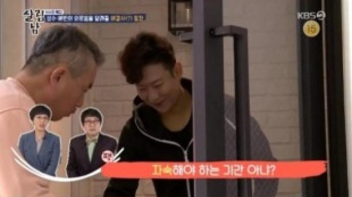 청정 연예인 천명훈, 강제 자숙의 아이콘...